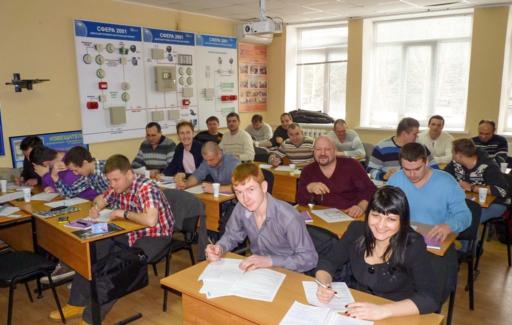 """Семинар на тему: """"Интегрированные системы безопасности """"КОДОС"""""""