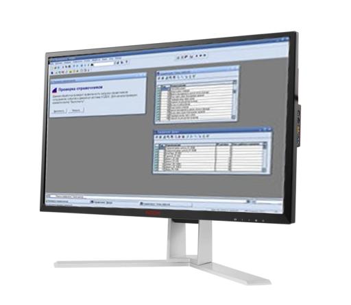 Модуль обмена данными с системами учета 1С