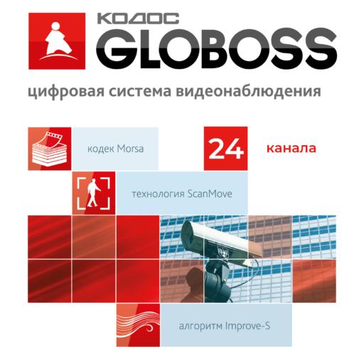 GLOBOSS 24