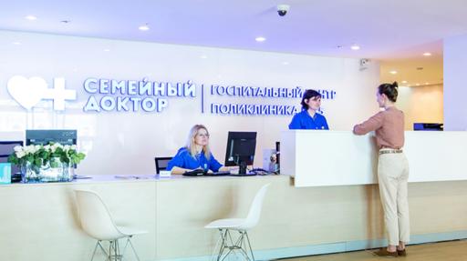 Выполнена интеграция с мобильным приложением сети клиник «Семейный доктор»