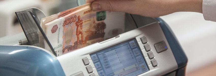 Кассовый узел банковского отделения