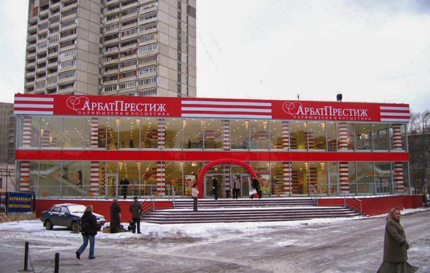 «Арбат Престиж» выбрал для охраны центрального офиса «КОДОС»