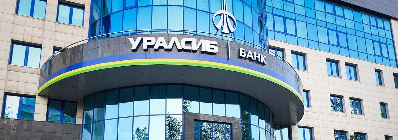 Решение СКУД для банка