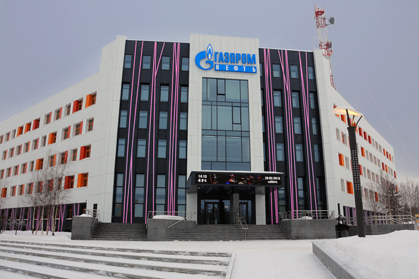 Газпром Бурение» ««КОДОС» – оптимальное решение для обеспечения безопасности офиса»