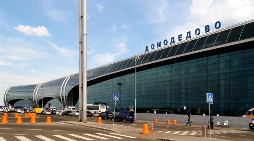 Интегрированный комплекс безопасности «КОДОС» на страже аэропортов
