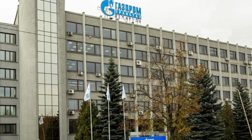 Интегрированный Комплекс Безопасности КОДОС прошел сертификацию в ОАО «Газпром»