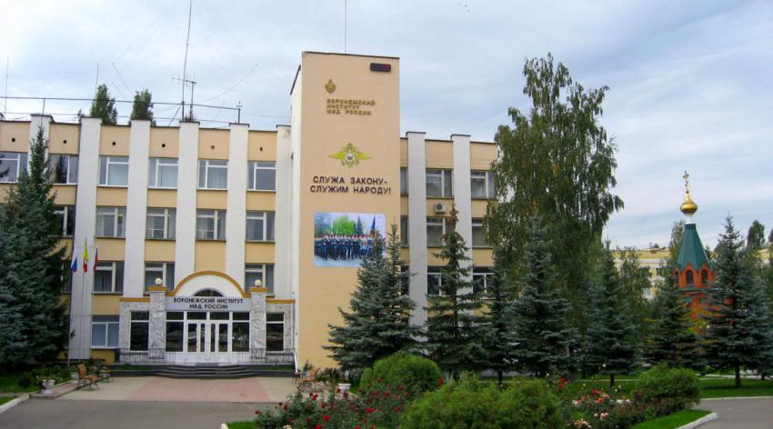 Итоги семинара в Воронеже