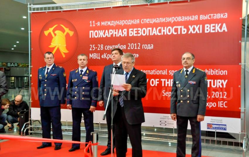 10-й международная выставка «Пожарная безопасность XXI века»