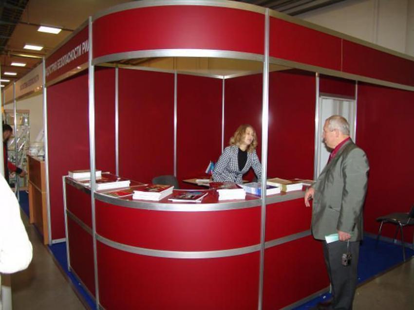 Выставка «Охрана и безопасность – Sfitex 2007»