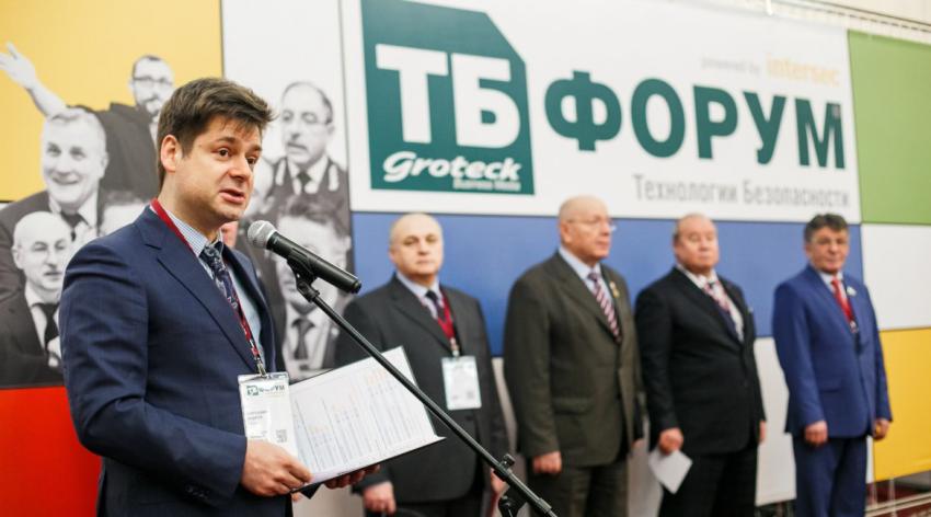 «КОДОС» представил новинки и лучшие решения на «ТБ-форуме»