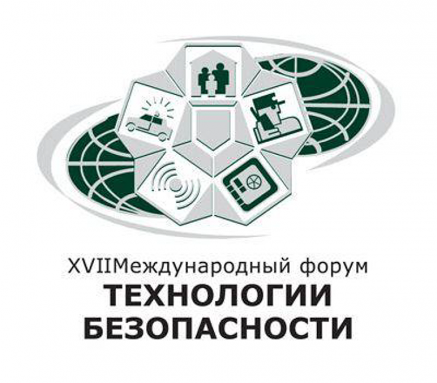 «КОДОС» представит свою продукцию на XVII Международном Форуме «Технологии безопасности»