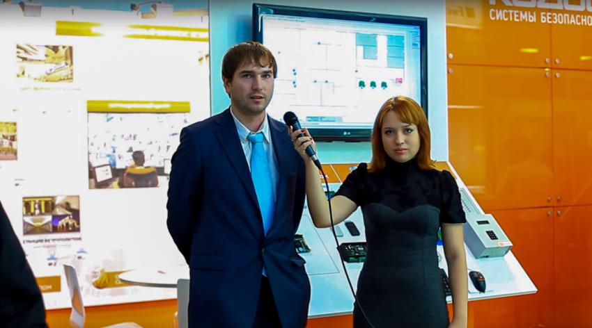 «КОДОС» принял участие в ежегодном форуме «Охрана и безопасность Sfitex»