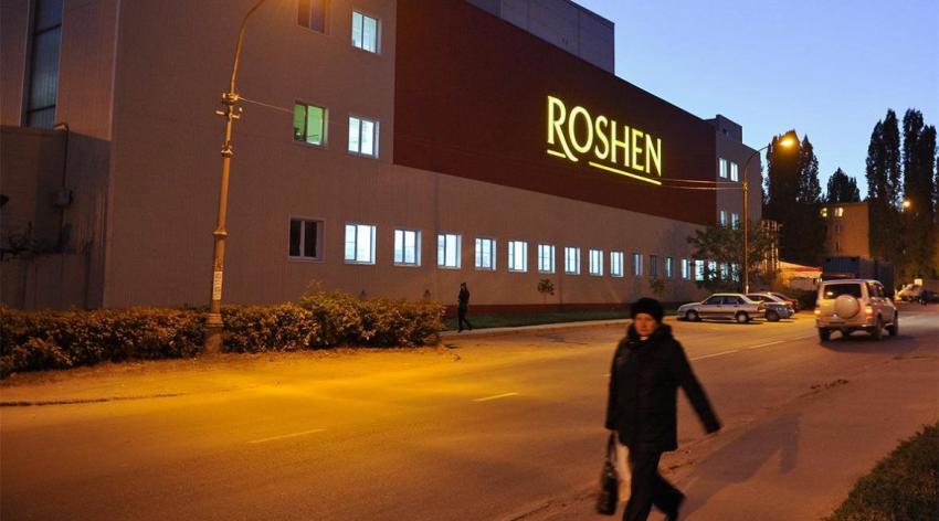 Кондитерские фабрики ROSHEN под защитой «КОДОС»