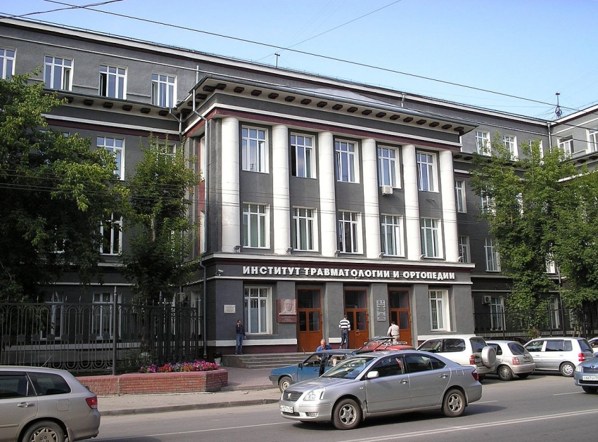 Novosibirsk_Research_Institute_of_Traumatology_and_Orthopedics
