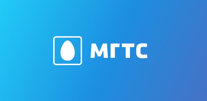 Новые сертификаты на панель «КОДОС – А20» и сертификат доверия от ОАО МГТС