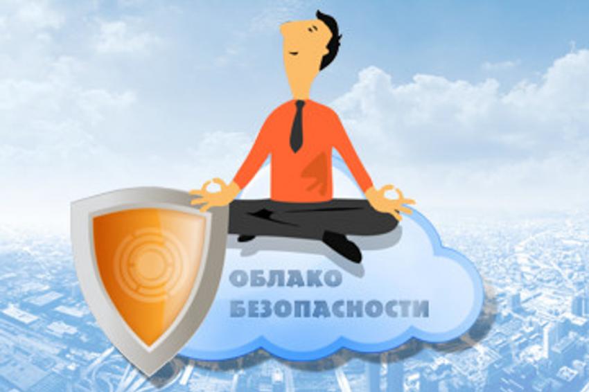 Новый сервис компании «КОДОС» – Облако безопасности