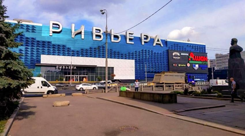 Открыто представительство в Украине