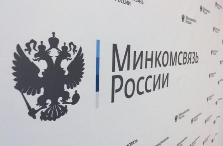 Программный комплекс КОДОС включен в Единый реестр российских программ для электронных вычислительных машин и баз данных