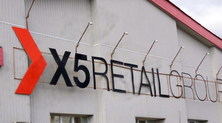 Региональная сеть корпоративных центров X5 Retail Group под защитой КОДОС