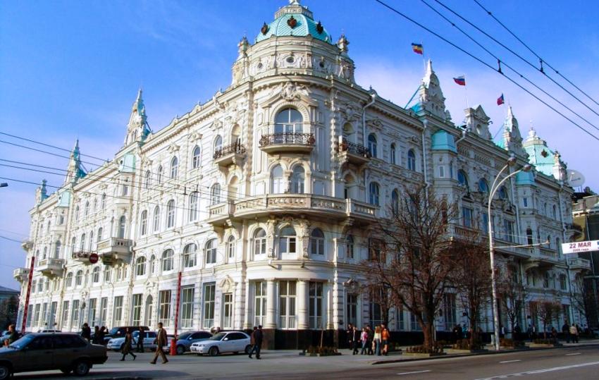 Ростовские госслужащие выбрали «КОДОС»