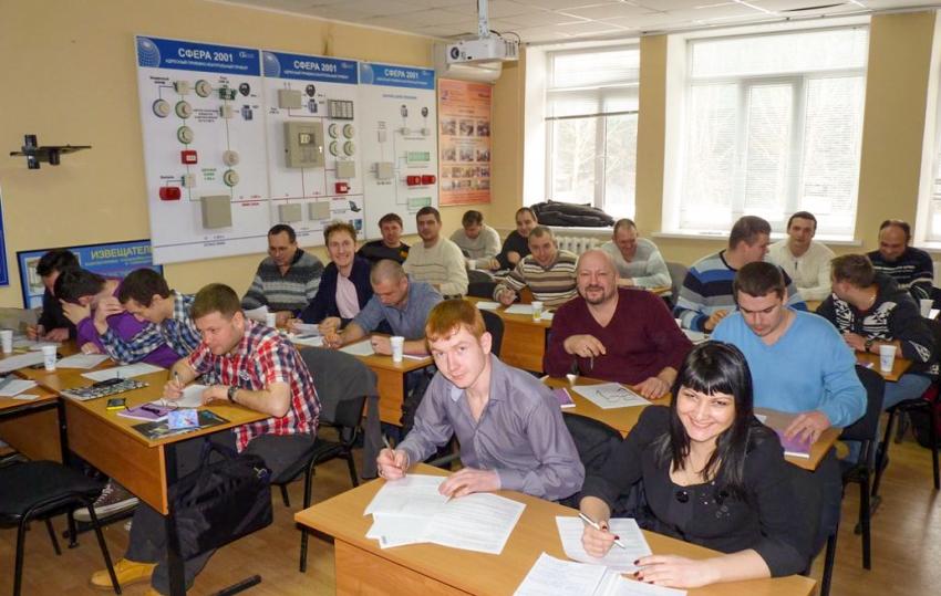 """Семинар на тему""""Интегрированные системы безопасности """"КОДОС"""""""
