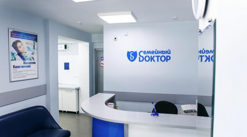 Система контроля и управления доступом «КОДОС» установлена в клинике «Семейный Доктор»