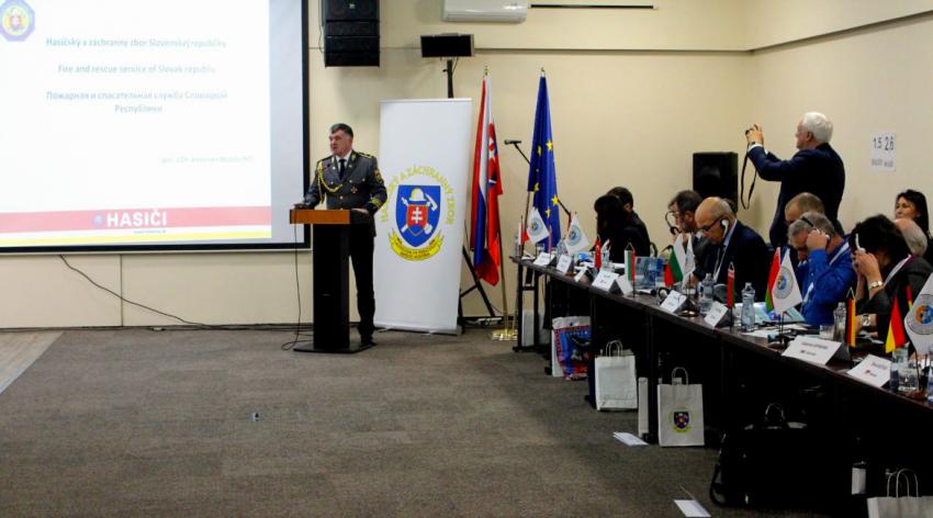 VI конференция Международной спортивной федерации пожарных и спасателей